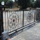 Sivas Otomatik Demir Kapıları